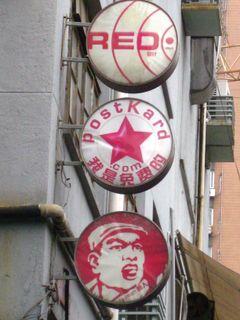 3 Signs_Taikang Lu
