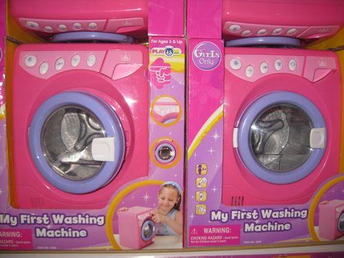 Washing Machine_Toys R Us