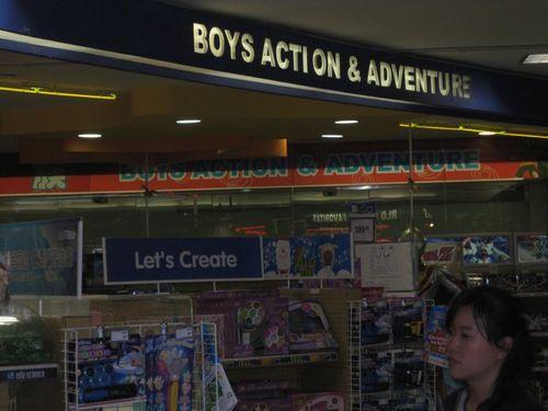 Boys_Toys R Us