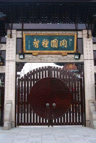 Gate_Longhua Temple_Shanghai