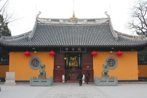 Longhua Temple_Shanghai