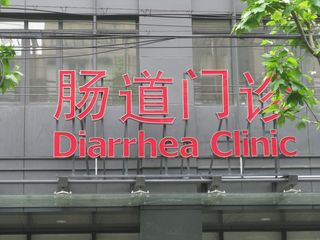 Diarrhea Clinic 2