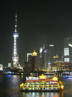 Bund at Night_May 23 2009